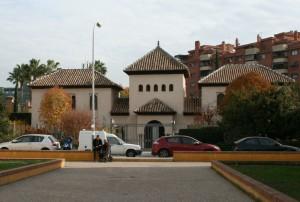 Fachada Palacete Alcázar de Genil en Granada.